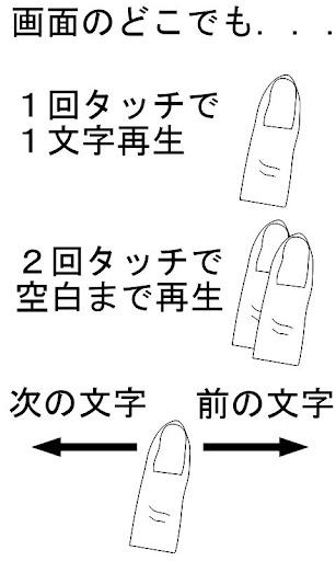 TenjiPlayer