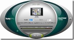 WS000022