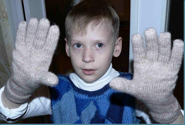 перчатки Дене