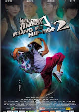 Kungfu Hiphop 2 - 2010