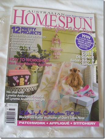 blog homespun front cover