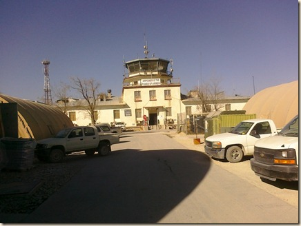 bagram_tower