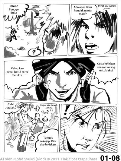 AI page8