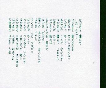 2010.2.25MS (4)