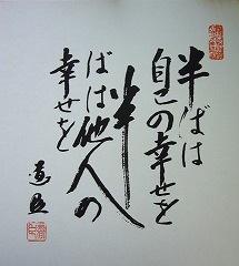s-2010.3.25MS (9)