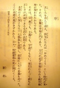 s-2010.10.21MS (3)