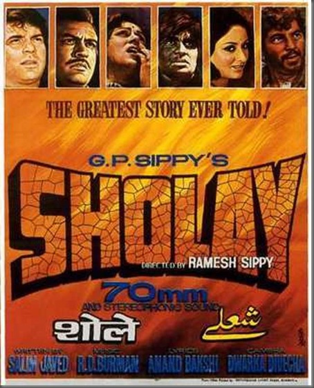 vintage_bollywood_poster_sholay_3