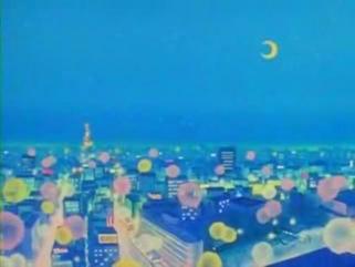 ciudad de tokio en la noche