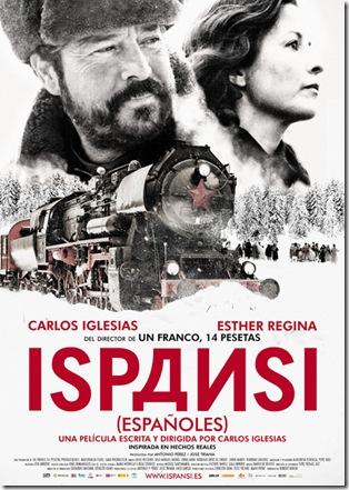 ispansi-cartel1