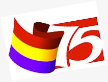 logo conmemorativo 75º aniversario de la II República Española