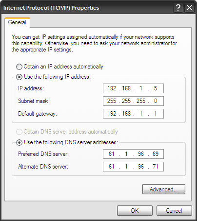 default dns setting for BSNL dataone broadband