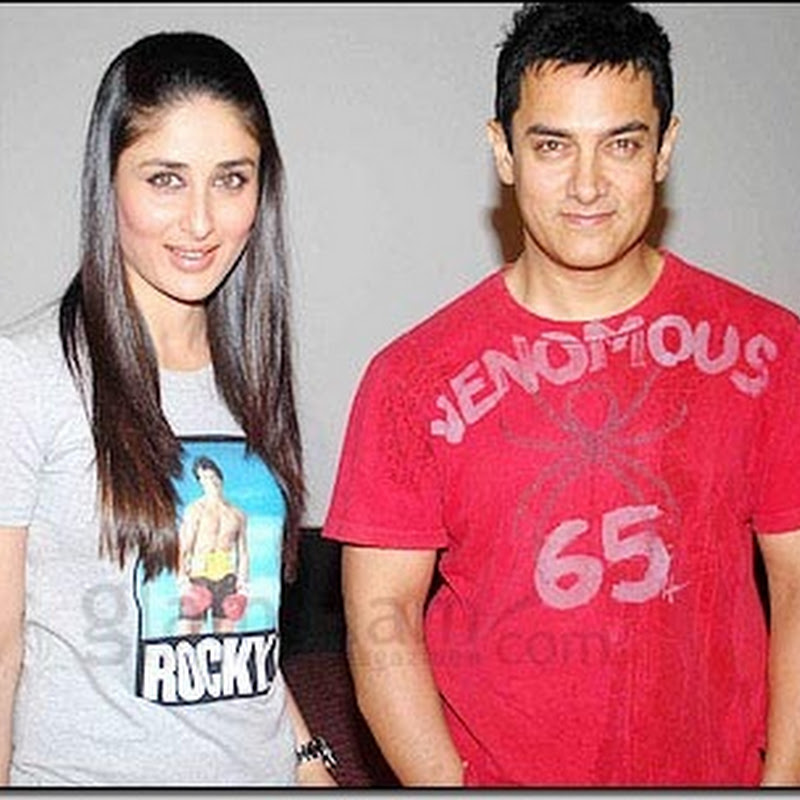 Aamir Khan gifted Kareena a saree worth Rs 25,000.