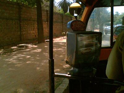 Auto to Palace Grounds