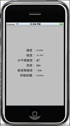 螢幕快照 2011-01-26 下午12.08.10