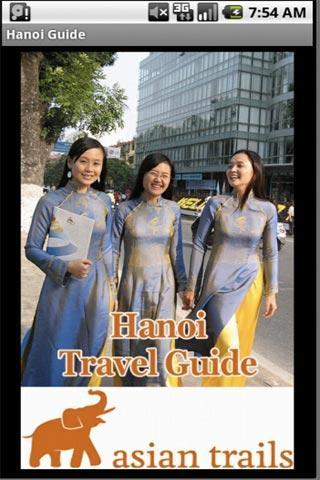 河內旅遊指南