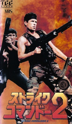 strike-commando-2-cover.jpg