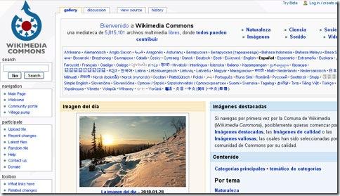 Página principal de la web Wikimedia Commons