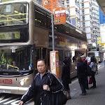 Mein Hongkong-Bus zur Arbeit