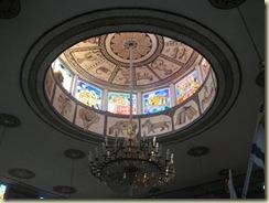 Shul Dome (Small)