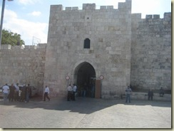 Herods Gate (Small)