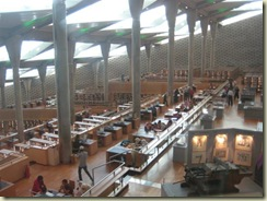 Alexandria Library Interior 1 (Small)