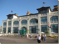 El Samanlek Palace (Small)