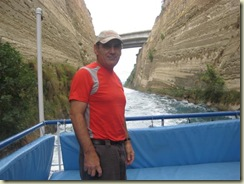 H and the Corinth Canal (Small)