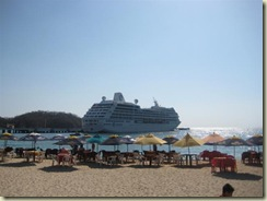 Huatulco and Journey (Small)
