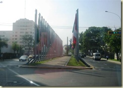 Lima Flag Monument (Small)