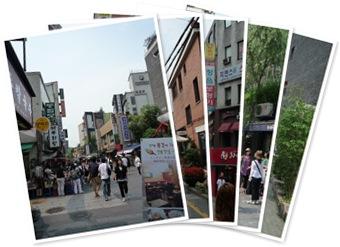 Afficher rue de seoul