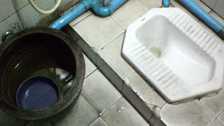 Vietnam toilet