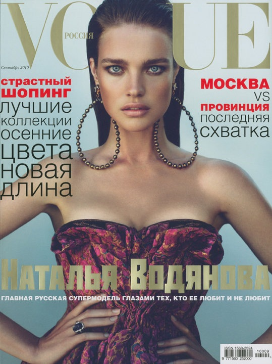 Portada Vogue Rusia Septiembre 2010, Natalia Vodianova