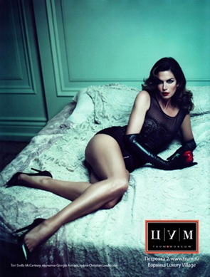 Cindy-Crawford-by-Mert--Marcus-for-TSUM-03