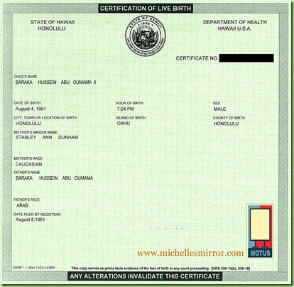 BARAKA ABU OUMAMA BIRTH CERTIFICATE-WM copy