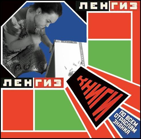 costruttivismo sovietico: libera reinterpretazione. Di Chiara Francioli