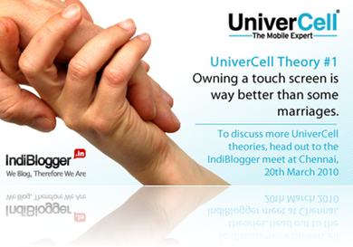 univercell_theory1
