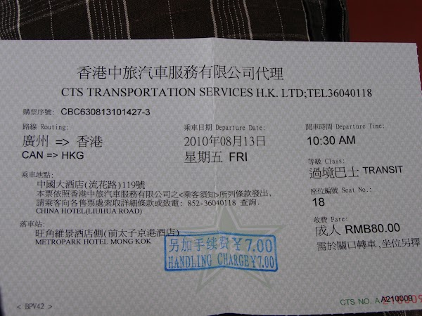 Imagini China: bus ticket Guangzhou - Hong Kong