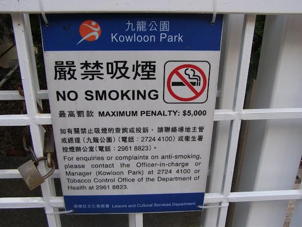 Imagini Hong Kong: HK amenda.JPG