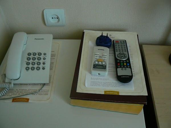 Cazare Ucraina: hotel Bukovina, Bucovina, Cernauti electronice.JPG