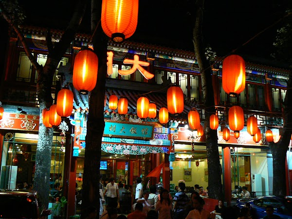 Obiective turistice China: restaurant la Beijing.JPG