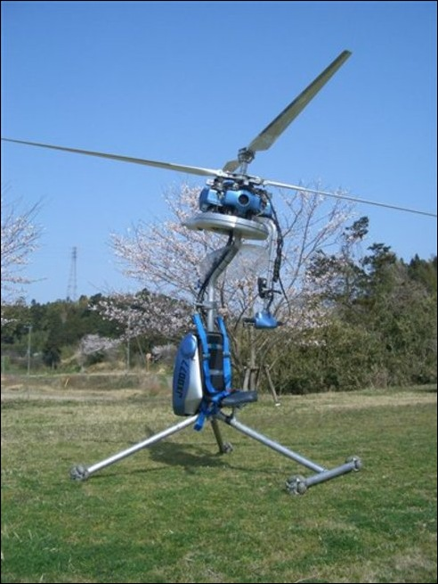small_helicopter2
