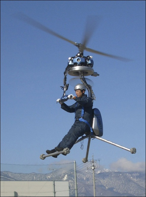 small_helicopter1