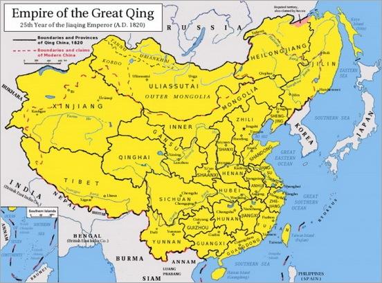 6. Qing Dynasty