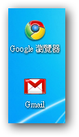 Google Chrome with Gmail