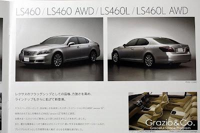 2010 Lexus LS Leak Brochure