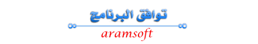 برنامج Wise Registry Cleaner لصيانة tawafoq.png