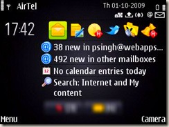 Home Screen of E71 screenshot