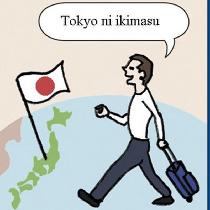 Tokyo ni ikimasu