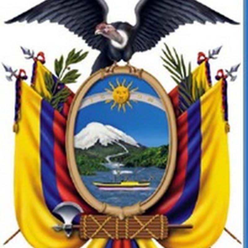 Día del Escudo Nacional Ecuatoriano