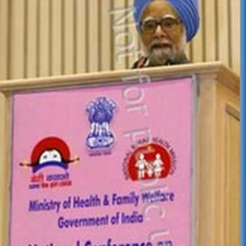 Día Nacional de las Niñas (en la India)